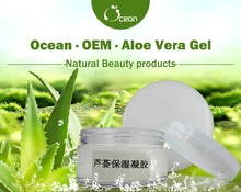 Natural moisturizing and nourishing Aloe vera face cream for skin care