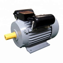 China supplier electric motor 3hp 220v for sale
