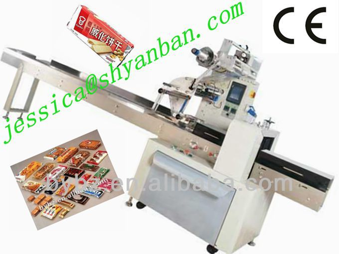 YB-100 Automatic Cake/Biscuit Back Seal Packaging Machine