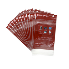 Electronic accessories packaging heat seal opp bag definition with clear window