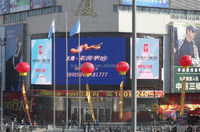 P16 RGB building advertising outdoor led billboard price