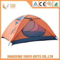 Hot sale best quality boat camping tent