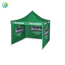Outdoor Trade Show Custom Promotional Marquee Party Wedding Tent