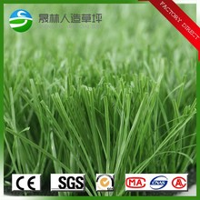 FIFA approved football artificial grass/ turf in stock