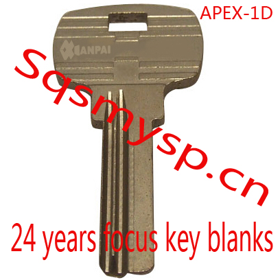 H-124 Brass Computer APEX-1D Wholesale key blanks Manufacture