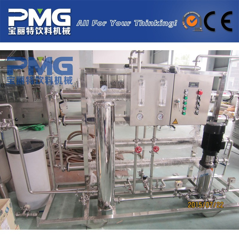 PMG-2T ozone generator water treatment machine