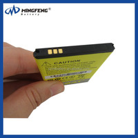 GB/T 18287-2013 Battery For Samsung Galaxy Ace S5830 S5839i S5660 S5670 S7500 GT-S5830 Battery