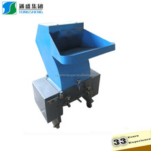 China plastic bottle crusher and shredder for sale