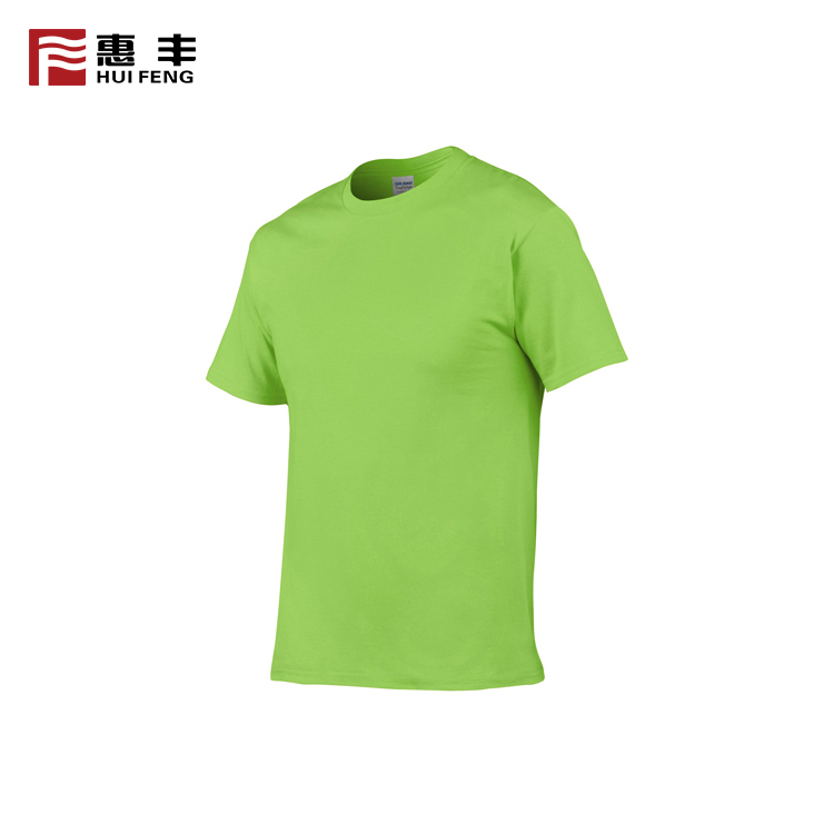 Factory Direct Sale 100% Cotton Mens Blank Tshirt Sublimation