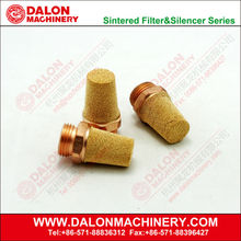 Sintered Bronze Silencer/Air Muffler