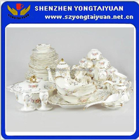 47pcs gold plated super white embossed flower design fine bone china dinner set /tableware