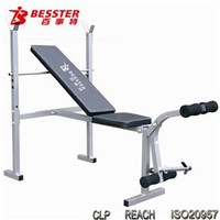 BEST JS-005HA Weight Lifting Bench usa training bench gym sled tv spare parts