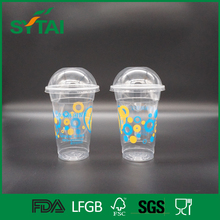 Cute design eco-friendly material disposable ice cream plastic cup