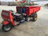 small Tipper Truck dorson 1 ton 2 tons dump truck for sale
