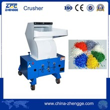 High Efficient Large Capacity Recycled Waste Plastic Crusher