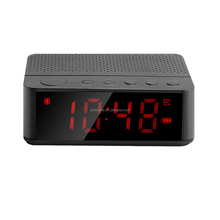 Cheap FM Radio Alarm Clock with Speaker / TF Card / Line In
