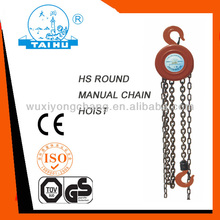 HS2005 3TON chain pully block/stainless steel chain block