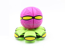 Promotional Wholesale EVA Flat Ball Disc For Kids 2017 2016 new design Plastic Outdoor Sport Toys