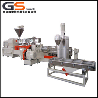 Water cooling strand pelletizing line for cable extrusion machine