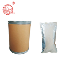 Food grade wholesale cholecalciferol vitamin d3 crystalline powder