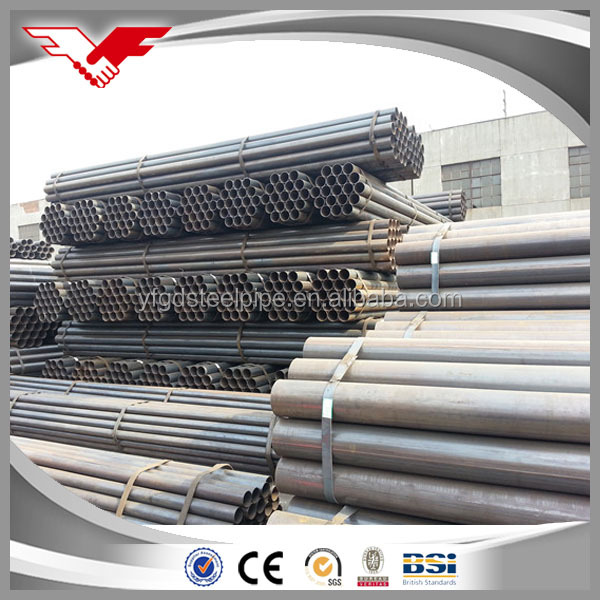 Professional manufacture low carbon steel pipe price