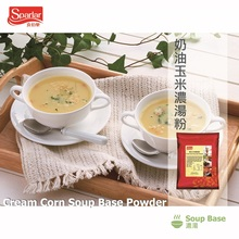 Chef Loved Easy-to-do Sparlar Cream Corn Soup base Powder
