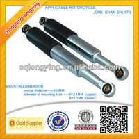 JD 90CC Rear Motor Shock Absorber