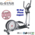 GS-8731R Taiwan New Design Magnetic Tension Exercise  Recumbent Manual Bike