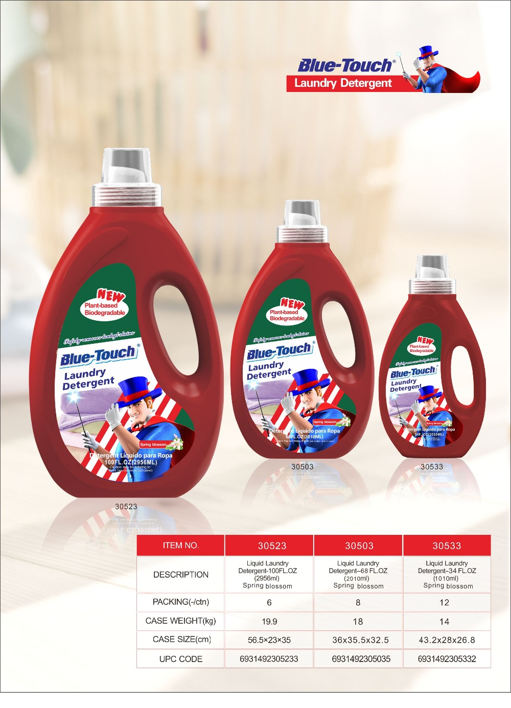high quality liquid laundry detergent Spring Blossom 1L/2L/3L