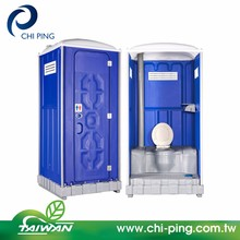 prefab houses portable chemical mobile toilet for sale