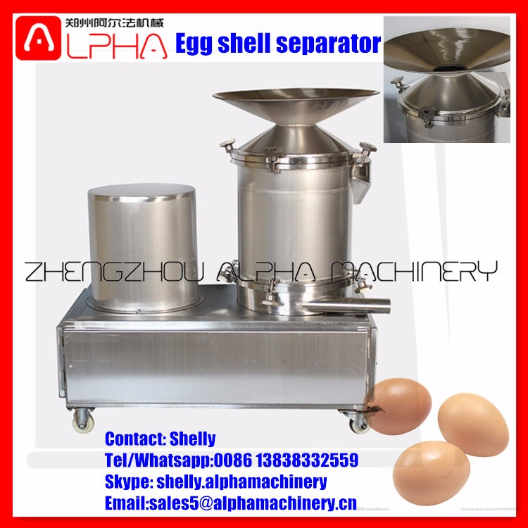 2016 Hot Sale Egg Yolk And White Separator/Egg Breaking Machine