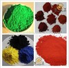oxide cement color/magnetic iron oxide pigment(free sample)