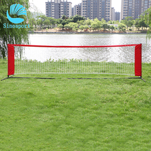 New Arrival multi dimension Beach kids Soccer Tennis Net