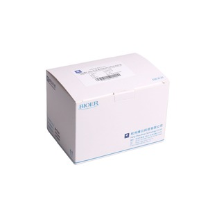 HCV RT-PCR Fluorescence Quantitative Diagnostic Kit (with internal control and Magabeads Extraction) 48T reagent
