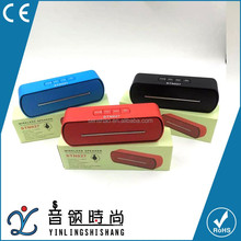 High-Quality Mini Bluetooth Speaker Portable Wireless Bluetooth Speaker For iPad For Mobile Phones