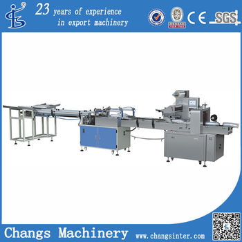 SBCP-450 Full-automatic plastic cup packing machine-3