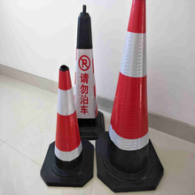 Flexible Rubber Reflective Traffic Cone High Quality Rubber Traffic Cone