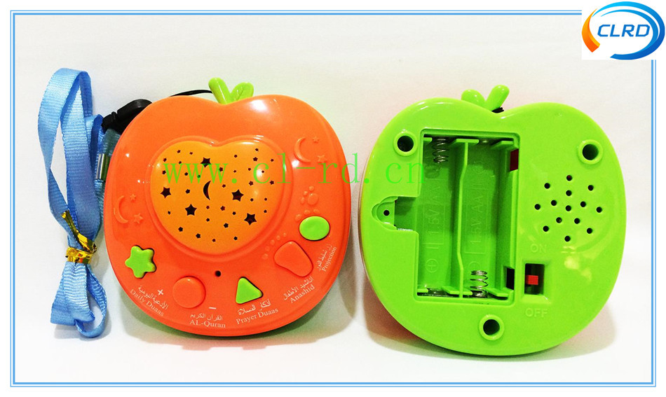 Islamic apple toy for kids, apple Learning holy Quran Machine educational toy kids learning toys