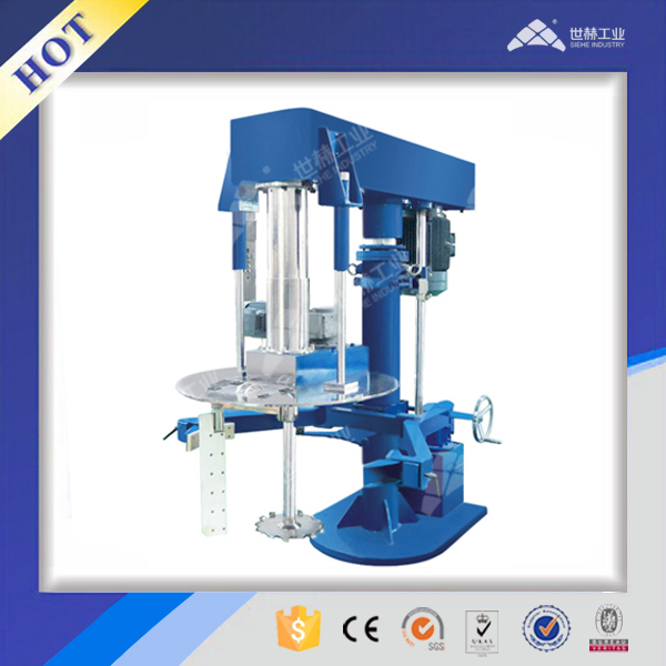coaxial hydraulic lifting high speed dispersion mixer with wall scraper suitable for high viscosity material