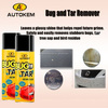 tin aerosol spray cans for car Car Bug & tar remover