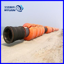 MDPE Plastic Floater/China Pipe Floater/Plastic Floats