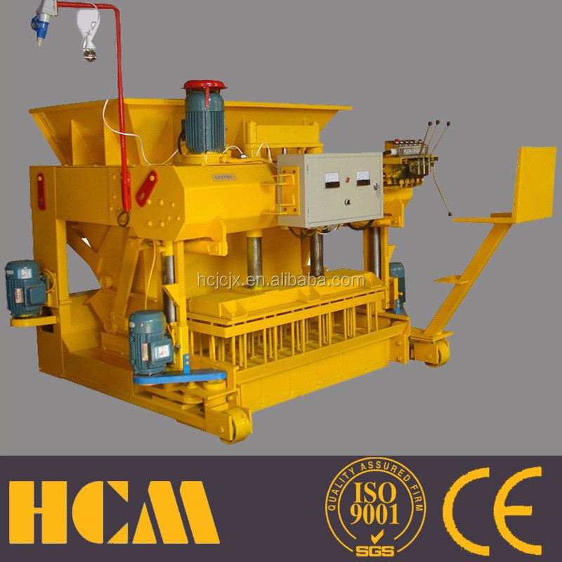 QMY6-25 new design split face block machine