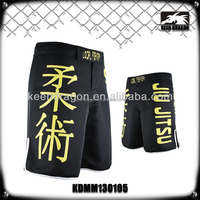 2016 china wholesale crossfit shoyoroll gi sublimation training sportswear