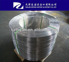 Aluminium wire rod for AAC