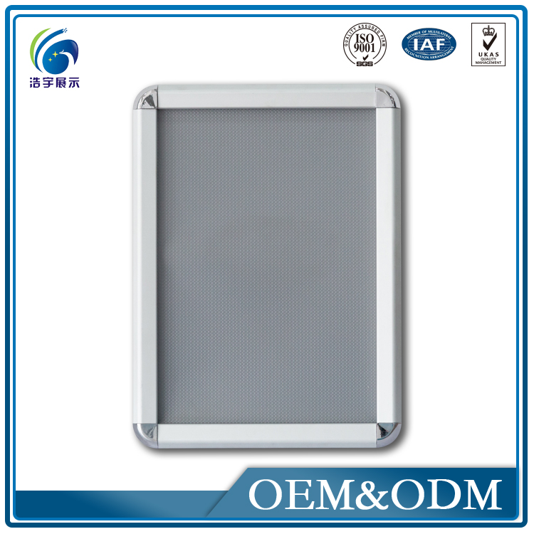 Poster Frame High Quality Wall Mount Digital Photo Frame