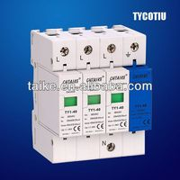 TYCOTIU Wenzhou Yueqing Surge Protectors LVD/EMCTest SPD Reports CE/RoHS/ISO9001