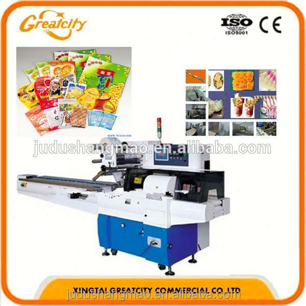 KENDY Food Packing Machine,Gas Flush Automatic Horizontal Flow Packing Machine
