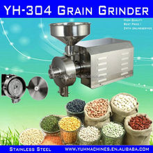 Roller Mill/Coffee Pulverizer/Horizontal Flour Mill