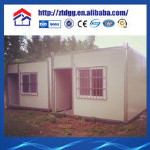 Professional design low cost sanitary cabin from China manufacturer