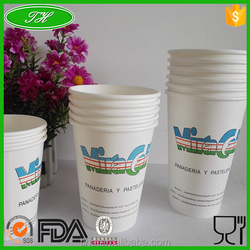 Disposable Colorful Embossed Eco Friendly Paper Coffee Cups With Lid